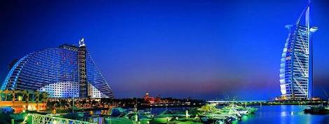 Dubailogo2